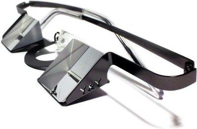 Belay Glasses